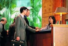 酒店业:赢回商务旅客忠诚度的五大关键点