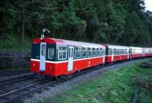 台铁:跟着森铁去旅行,邮轮式列车新计划