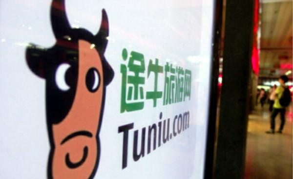 途牛:大幅亏损 在线旅游企业疑利润换市场