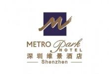港中旅:签约深圳同泰,维景酒店又添一家