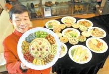 温州:瓯菜文创,授牌43家主题菜馆和酒店