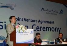 西藏航空:与尼泊尔合资成立喜马拉雅航空