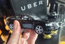 Uber:接到法庭判决书 暂停西班牙业务运营