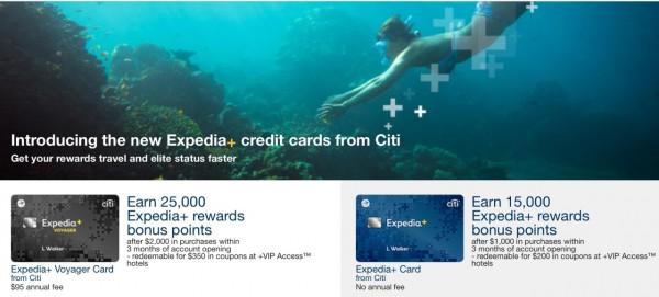 Expedia:牵手花旗信用卡 推出忠诚客户计划