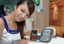 台湾:OTA NFC手机支付服务10月1日启动