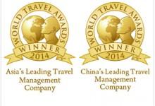 海航旅游:首获WTA世界旅游大奖 得两项桂冠