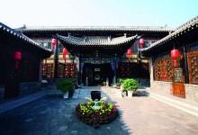北京:个人可租赁或入股四合院开展旅游接待
