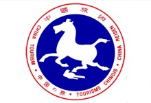 国家旅游局:联合多部委执法 整治失信经营