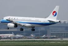 南方航空:同意厦航收购河北航空,增资8亿