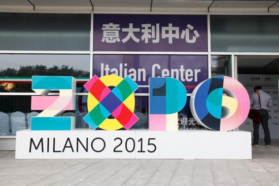 凯撒旅游:2015年米兰世博会票务旅游供应商