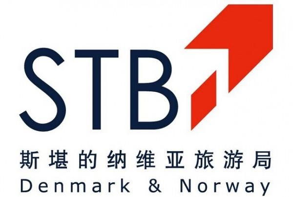 招聘:北欧旅游局中国区首席代表正在招募中
