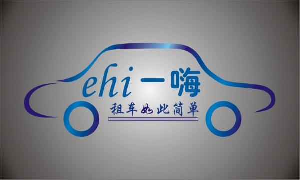 一嗨租车:获国家开发银行15亿元融资支持