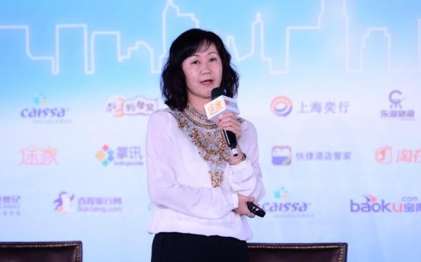 携程蓝美玲:OTA平台旅游目的地营销创新
