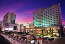 东莞:行政事业单位会议定点酒店将公开招标