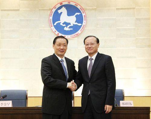 中组部:李金早任国家旅游局局长、党组书记