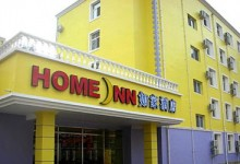 如家:年内开60家商旅社交酒店 定位商旅客