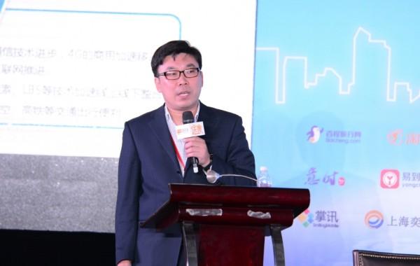 易观闫小佳:中国智慧旅游产业发展趋势
