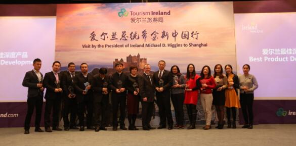 爱尔兰旅游局:颁发年度盛典 完整获奖名单
