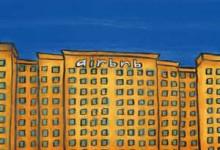 Airbnb:将代阿姆斯特丹政府开始征收游客税