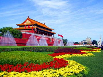 北京:打造旅游休闲慢行系统 将建步道3000公里