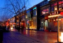 北京:特色街区新规,限制低端无特色项目