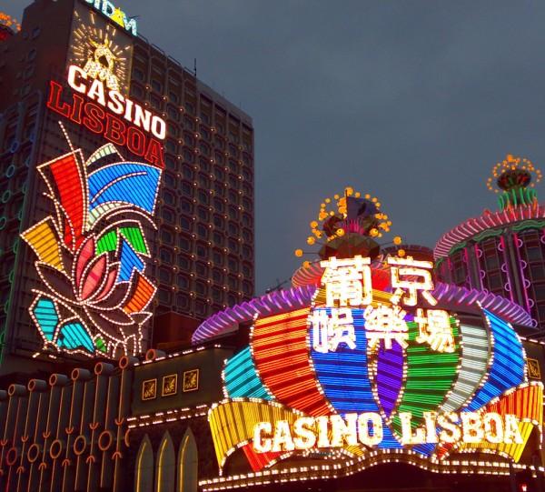 赌场风云:中国财政紧缩 澳门经济增长停滞