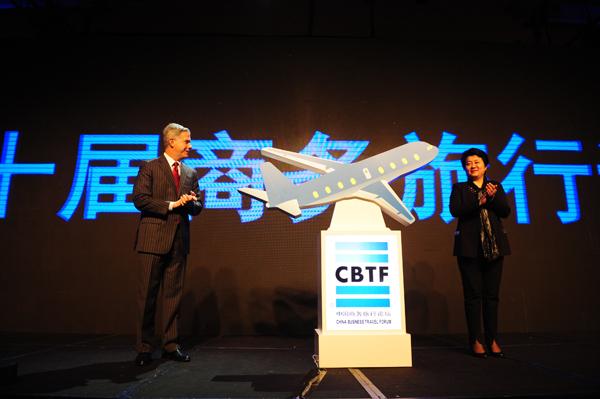 展会:第十届中国商务旅行论坛在上海召开