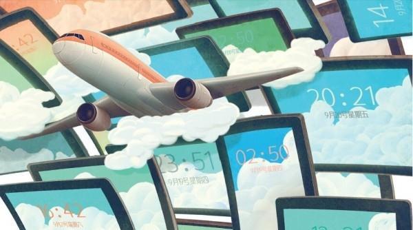 航企:日韩航线是热门,重点布局二三线城市