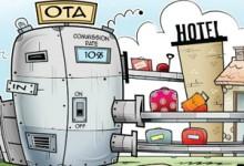 酒店业:高度产业化下的在线渠道管理是核心