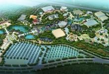 华强集团:投资郑州240亿元建6个主题公园