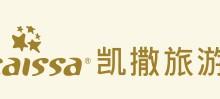 凯撒旅游:体验店、冲绳包机直航推向西安