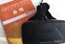虚拟现实:刺激传统旅游业 促发无限可能