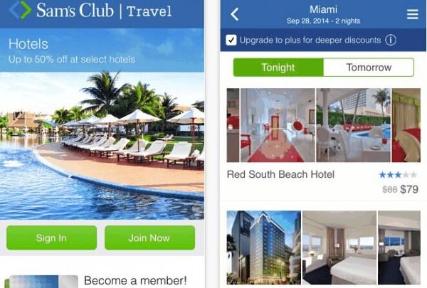 沃尔玛:跨界推出面向会员体系的旅游类App