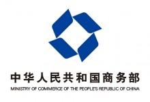 商务部:2014年1-11月国人文化旅游需求旺盛