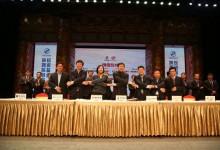 陕西:首个旅游产业投资基金成立 规模50亿
