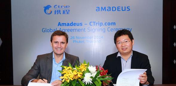 携程:携手Amadeus航班业务 拓展国际市场