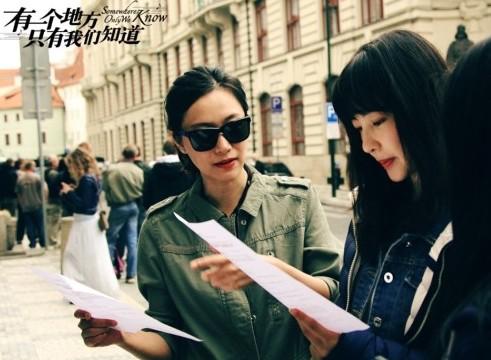 捷克:徐静蕾电影新作 望促进中国游客来访