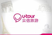 快讯:众信旅游自11月16日开市起临时停牌