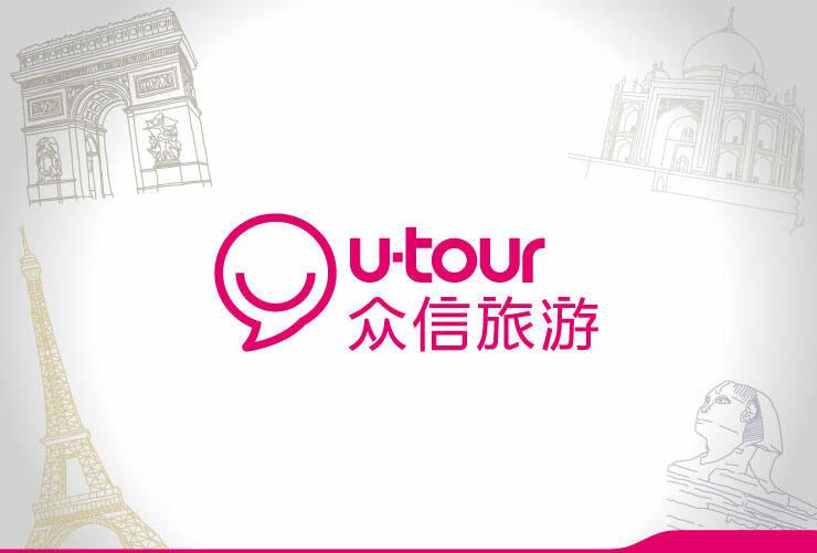 众信旅游:最新股票激励计划及开元周游改制