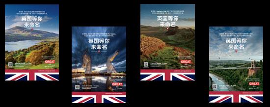 英国Cotswolds:求赐中文名以吸引更多游客
