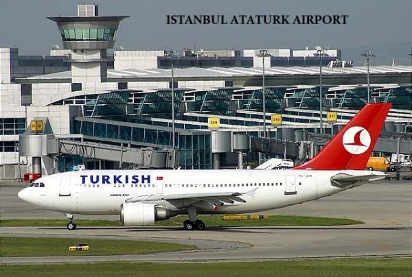 土耳其航空:考虑收购海航持有的维珍澳洲股权