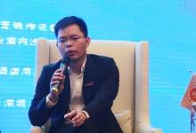 希尔顿陈君:铂涛集团8000万会员体系最值钱