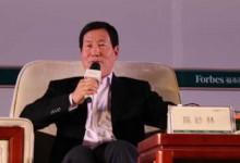 陈妙林:2015年开元旅业不再建五星酒店