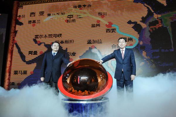 """美丽中国:2015""""丝绸之路""""旅游年正式启动"""