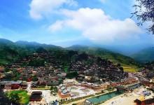 贵州旅游:贯彻515战略 披露45项重点任务