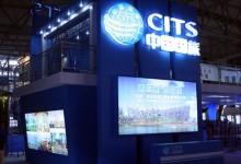 中国国旅:计划4.57亿收购柬埔寨暹粒酒店