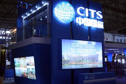 中国国旅:控股股东接受无偿划转海免股权