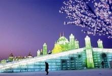 杜江:出席第31届哈尔滨国际冰雪节并致辞