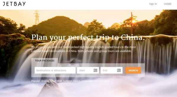 Jetbay:中国入境游平台 获160万美元天使