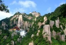 九华山旅游:首期2亿元短期融资券成功发行